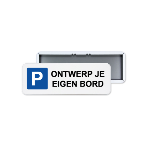 parkeerbord_40x15cm_zelf_ontwerpen